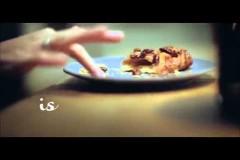 Cuisine de France: Vive les Différences!