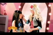Smyths - Monster High