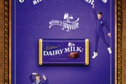Cadburys 1